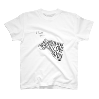 I hate you, but I love you. T-shirts