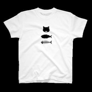 トマトカゲのネコ! 魚! 骨! T-shirts