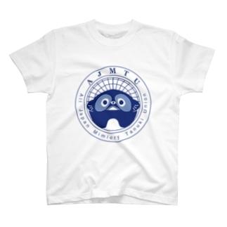 全日本擬態狸組合 T-shirts