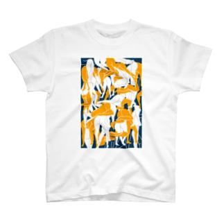 尻〜ず T-shirts