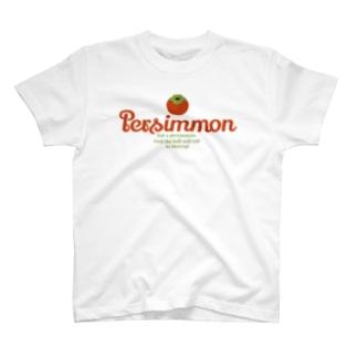 Persimmon / 柿食へば… T-shirts