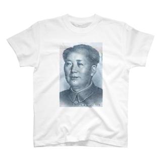 lovemaolove Blue Period T-shirts