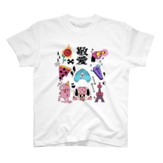 敬愛 T-shirts
