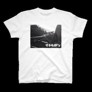 atsuedaのプテラノドンT T-shirts