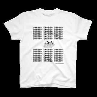 """escommunityの""""土下座ェ門""""ごめんなさい T-shirts"""