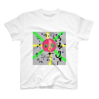 人生は気合い? T-shirts