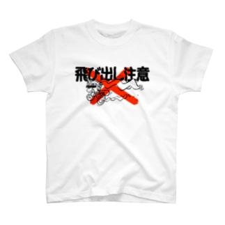 HOT RODDER。(05) T-shirts