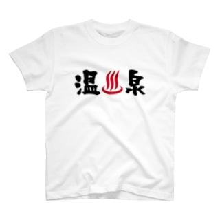 温泉マーク T-Shirt T-shirts