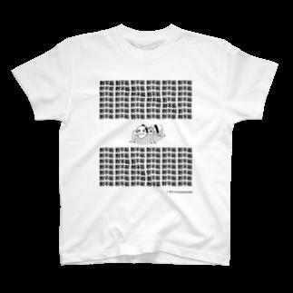 "escommunityの""抱歉武士"" 對不起 T-shirts"