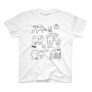 DOGS T-shirts