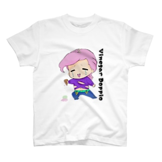 残念ドッピオくん T-shirts
