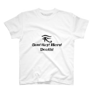 眼精疲労デス T-shirts