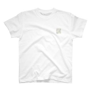 味噌汁Tシャツ T-shirts