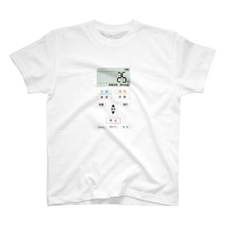 無彩色デザイン販売所のRemote Controller / エアコンのリモコン T-shirts