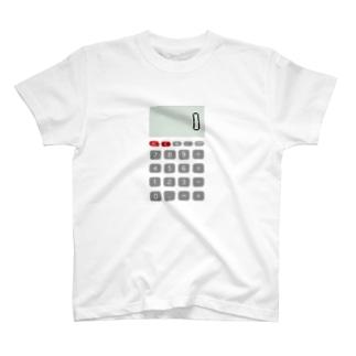 無彩色デザイン販売所のCalculator / 電卓 T-shirts