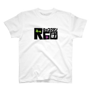 R6団ぐっず T-shirts