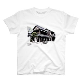 憧れの古民家 T-shirts