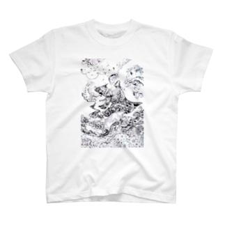 息吹の花 T-Shirt