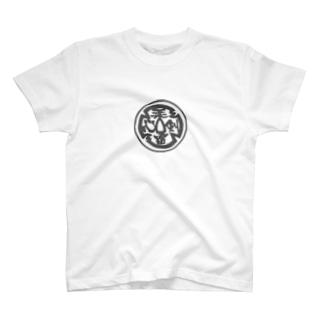 柔剣 T-shirts