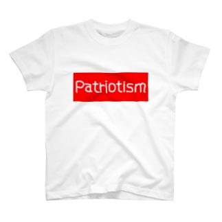 patriotism T-shirts