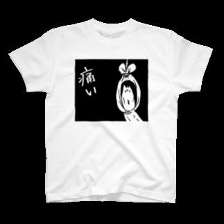 しゃちほ子のあの時のしゃちほこちゃん T-shirts