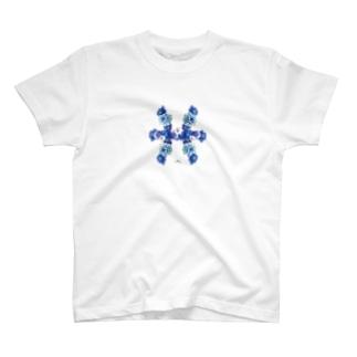 星花うお座 T-shirts
