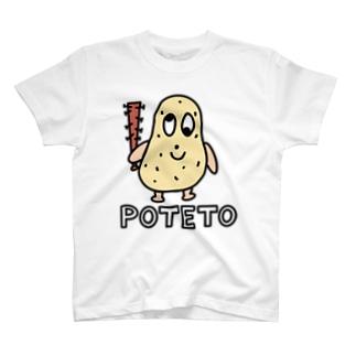 狂ったじゃがいもくんTシャツ T-shirts