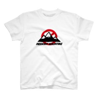 Stop 'kedashi' mounting T-shirts