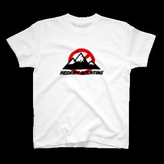 ツイッターインベストメントアパレル事業部のStop 'kedashi' mounting T-shirts
