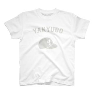 野球帽TEE(ライトグレー文字) T-shirts