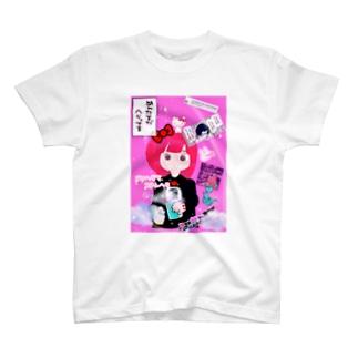 未成年喫煙ちゃん T-shirts