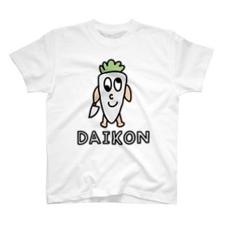 狂ったダイコンくんTシャツ T-shirts