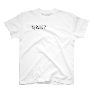 Qとは? T-shirts