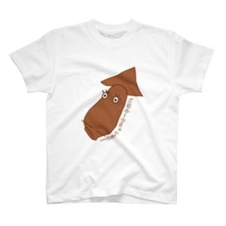 いかめし T-shirts