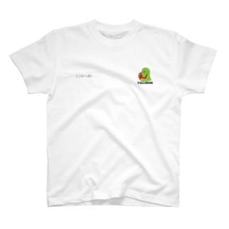 こころいっぱい T-shirts