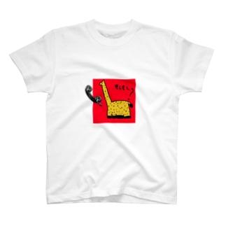 RING RING T-shirts