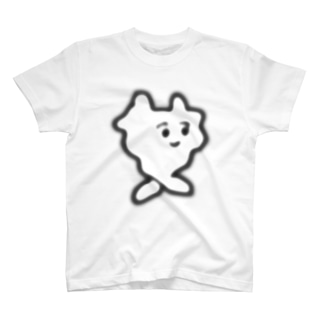 he is… T-shirts