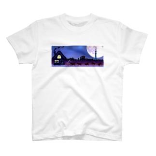 Sweet home T-shirts