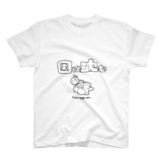 国沈めペンギン T-shirts