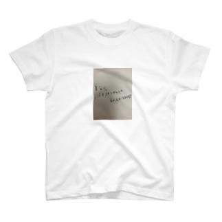 zuisho's ことだま T-shirts