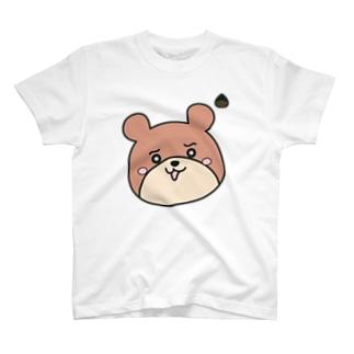 ◼︎くまろん◼︎ちょっぴりプンプンモード T-shirts