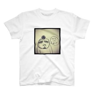 thx lol wtf T-shirts