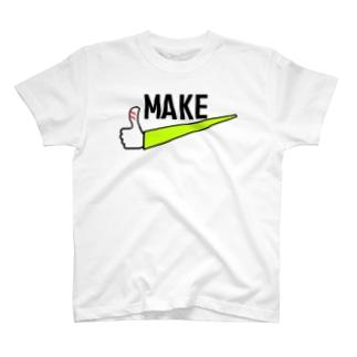 make T-shirts