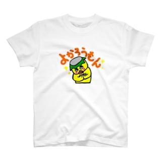 九州弁かっぱちゃん② T-shirts