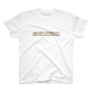 doodle T T-shirts