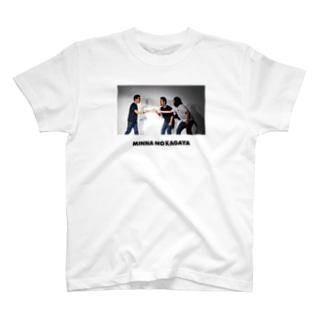 """""""みんなのかが屋"""" #3 ライアーゲーム T-shirts"""