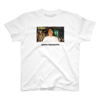 """""""みんなのかが屋"""" 撮影 加賀② T-shirts"""