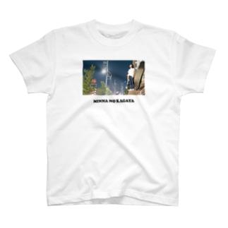 """""""みんなのかが屋"""" 撮影 加賀① T-shirts"""