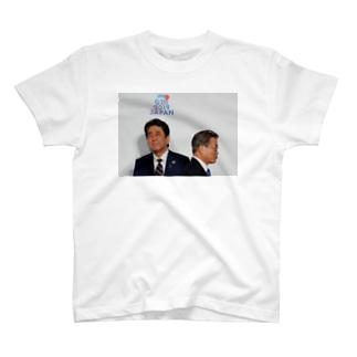 すれちがい T-shirts