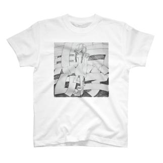 東京女子 T-shirts